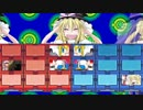 ロックッキー☆マンエグゼ4 ウイルス戦.cyber battle