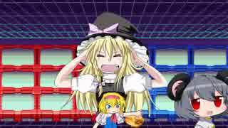 ロックッキー☆マンエグゼ3 ウイルス戦.sh
