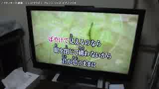 【生海月】なまくらじお【2017.11.15】
