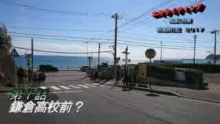 エキサイティング 高雄&台東 鉄道旅行記2