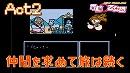 【アイドル八犬伝】Act2 女子アナがゲームでアイドル目指す実況【あいちぃ】