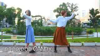 【めーみ】drop pop candy 踊ってみた【冬