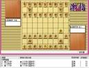気になる棋譜を見よう1173(佐藤名人 対 深浦九段)