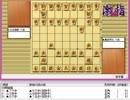 気になる棋譜を見よう1174(豊島八段 対 糸谷八段)