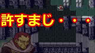【実況】思考雑魚っぱがやるファイアーエムブレム 聖魔の光石  part45