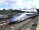 新幹線 500系電車
