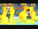 [ポケモンSM]ダブル専門です。 アローラとwith 最終戦 vsハス