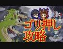 【CUPHEAD実況#7】カップヘッド必勝法!無限蘇生ループ爆誕!