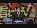 海外の反応 最高の経済評論家だ 三橋貴明