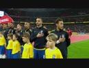 ≪親善試合≫ イングランド vs ブラジル (2017年11月14日)