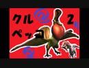 20代♀がMHW発売まで修行実況 2【MHP3】