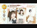 どうぶつビスケッツ×PPP 2ndシングル「フレ!フレ!ベストフレンズ」PV(けものフレンズ)