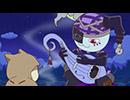 魔法陣グルグル 第19話「歌え!バトーハの塔!」
