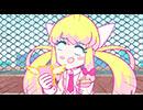 せいぜいがんばれ!魔法少女くるみ 第8話「大ピンチ!変身できなくてできなくて震える!」