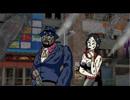 俺たちゃ妖怪人間 #8「スーパーキノコ」
