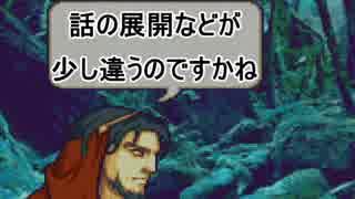 【実況】思考雑魚っぱがやるファイアーエムブレム 聖魔の光石  part46