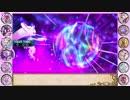 【ポケモンSM】コショック神の化身