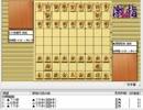気になる棋譜を見よう1176(西田四段 対 今泉四段)