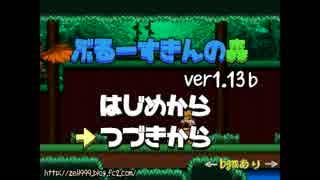 【R-18】ぶるーすきんの森 A_ver1.13b【攻略動画】