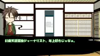 【第10回うっかり卓ゲ祭り】夢魂【実卓刀剣COC】