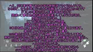 【刀剣乱舞】別本丸の宗三がびびり長谷部のDbDエアプ実況【偽実況】