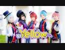 【あんスタ】五奇人で「Yellow」踊ってみた【コスプレ】