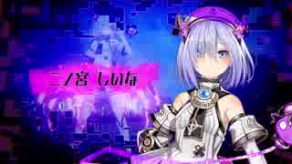 PS4「Death end re;Quest」 2ndトレーラー