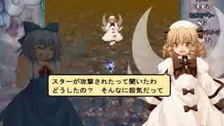 【実況】雑なオッサンが大戦争【妖精大戦