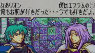 【実況】思考雑魚っぱがやるファイアーエムブレム 聖魔の光石  part47