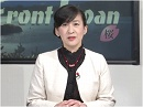 【今週の御皇室】日本赤十字社と女性皇族の関わり、菅直人元首相が皇室会議に関わ...
