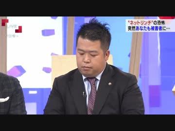 唐澤貴洋玉音放送 by 長谷川豊 例のアレ/動画 - ニコニコ動画