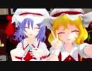 【第9回東方ニコ童祭Ex】暗いわよ【東方MMD】
