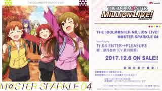 「スポーツ!スポーツ!スポーツ!」「ENTER→PLEASURE」【楽曲試聴】