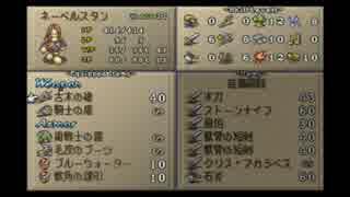 【サガ フロンティア2】実況プレイPart27