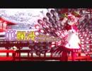 【第1回けものフレンズMMD祭】スザクで華爛漫~Flowers~
