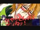 【健全版】セイカ「何やってんのよアンタ!」コウ「違う!」/終末単発