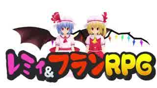【第9回東方ニコ童祭Ex】レミィ&フラ