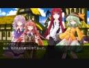 【DX3rd】ダブルクロス・リプレイ・ヴァンパイアpart4-13【TRPG】