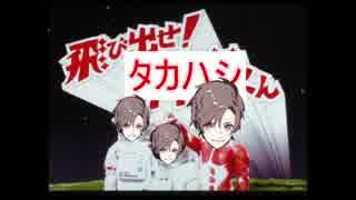 【Starbound】タカハシの惑星開墾記 第2項【Cevio実況】
