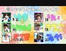 ゆきりぃやまるかいみや de アスレチックツアー【女6人旅動画】part2