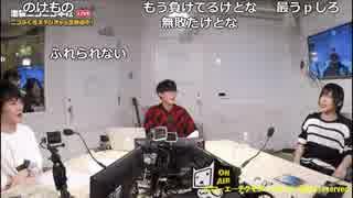 【公式】うんこちゃん『ニコ生☆音楽王 Ger