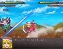 【実況】戦術とか下手な⑨が幻想少女大戦永を実況プレイpart98