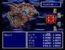 【FF4】ゼロムスの奇妙な最期【ミジンコ】