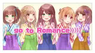 【女の子5人で】 go to Romance>>>>> 【歌ってみた】