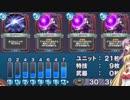 【DQR】進化の秘宝3枚入り激重デッキで闘技場10勝!?【VOICEROID実況】