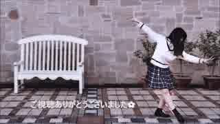 【みゐ】 バレリーコ 踊ってみた 【ディン