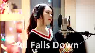 Alan Walker - All Falls Down ( cover by