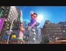 正直なゲームトレイラー:『スーパーマリオ オデッセイ』
