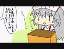【東方手書きショート】ブチギレ!!れいむちゃん☆597