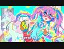 【初音ミク】パラレル革命【オリジナル曲】